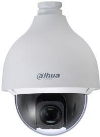 SD50131I-HC Поворотная уличная антивандальная видеокамера 1Мп CVI 31X