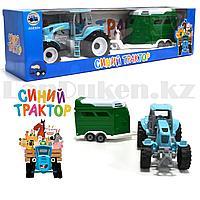 Набор игрушечный для детей Синий трактор с прицепом фургон EN1003