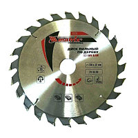 Пильный диск по дереву, 230 х 32мм, 24 зуба + кольцо