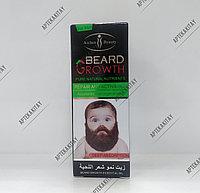 Aichun Beauty, масло для бороды