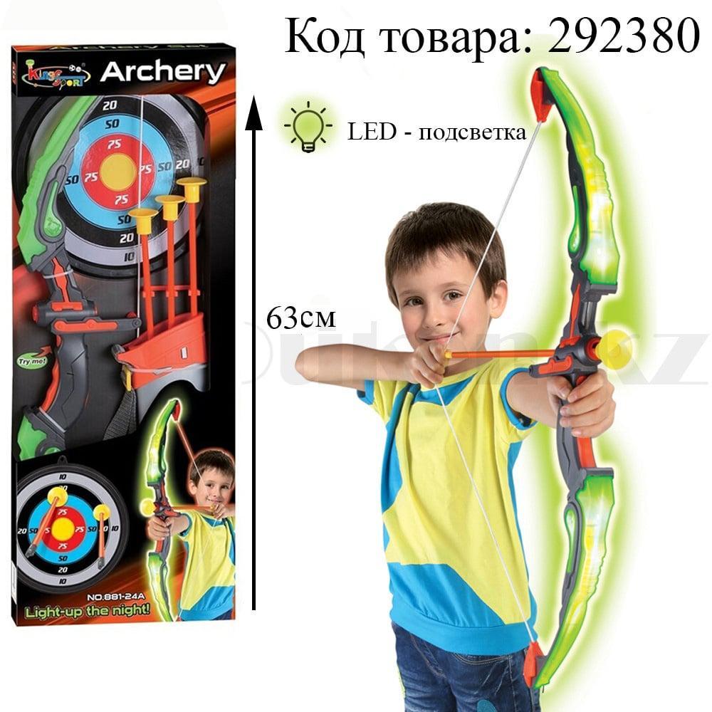 """Игрушечный набор лук и стрелы с Led подсветкой 63*24 см """"Kingsport"""" NO881 24A - фото 2"""