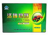 """Порошок гриба рейши при диабете """" Huo Yi Wen Tang"""" 12 капсул"""