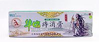 Мазь «Zhi Xiao Gao» («Чжи Сяо Гао») - китайский крем для лечения геморроя. 15 г