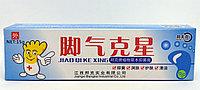 Мазь для ног от кожного грибка JIAO QI KE XING (желтая пятка) 15 г