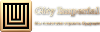 TOO «City Imperial»