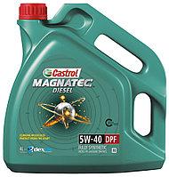 Моторное масло CASTROL Magnatec Diesel 5W40 4л. Гарантия прочной защитной пленки