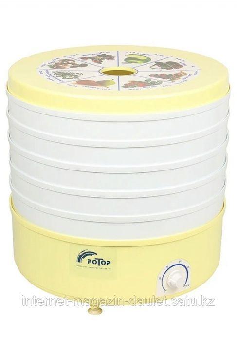 Электросушилка для овощей и фруктов РОТОР  на 5 ярусов (20 литров)