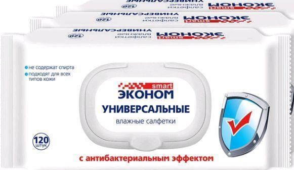 Эконом Smart №120 влажные салфетки антибактериальные с пластиковым клапаном универсальные, фото 2