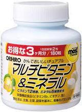 Мультивитамины ORIHIRO 180 таб со вкусом манго