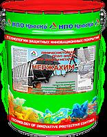 НЕРЖАХИМ (Краско) химически стойкая грунт-эмаль для защиты металла