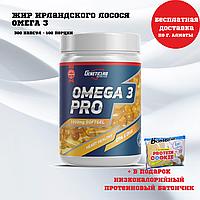 Omega 3 Pro 1000/ 300 капсул /ПНЖК
