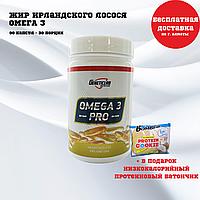 Omega 3 Pro 1000/ 90 капсул/ ПНЖК / ПФС