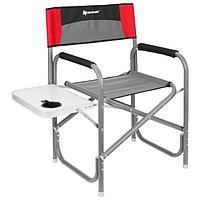 Кресло директорское NISUS с откидным столиком, цвет серый/красный/чёрный