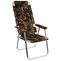 Кресло-шезлонг 3 'Медведь', до 120 кг