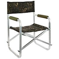 Кресло алюминиевое складное 'Медведь', ножки микс