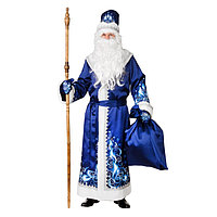 Карнавальный костюм 'Дед Мороз', сатин, шуба, шапка, варежки, р. 54-56, рост 188 см, цвет синий