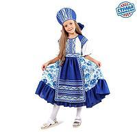 Карнавальный костюм 'Кадриль синяя', платье, кокошник, р. 36, рост 140 см