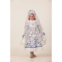 Карнавальный костюм 'Снегурочка Метелица', платье, головной убор, р. 32, рост 128 см