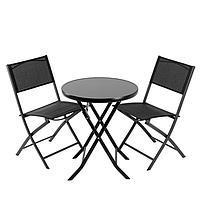 Набор мебели садовой, складной, 1 стол круглый, 2 стула