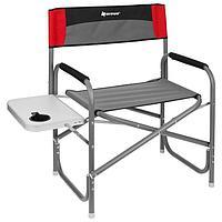 Кресло директорское NISUS MAXI с откидным столиком, цвет серый/красный/чёрный