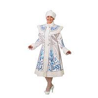 Карнавальный костюм 'Снегурочка', сатин, шуба с аппликацией, шапка, р. 52-54, рост 176 см, цвет белый