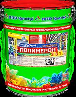 ПОЛИМЕРОН (Краско) специальная уретановая грунт-эмаль «3 в 1» для антикоррозионной защиты черных металлов