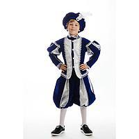 Карнавальный костюм 'Принц', жакет, брюки, берет, р. 28, рост 110 см