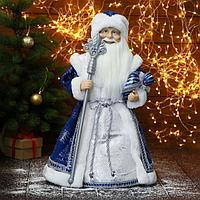 Дед Мороз 'В синей шубе, с посохом и подарками' 24х50 см