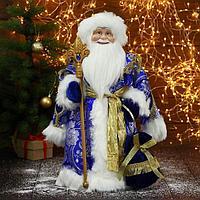 Дед Мороз 'В синей шубе, с посохом и мешком' 26х50 см
