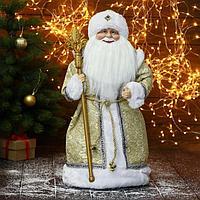 Дед Мороз 'В золотой шубе, с посохом' 22х50 см