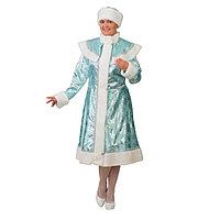 Карнавальный костюм 'Снегурочка сатин бирюза со снежинками', шуба, шапка, р.54-56