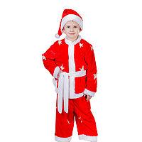 Детский карнавальный костюм 'Санта Клаусёнок' плюшевый, 3 предмета, рост 122-128 см
