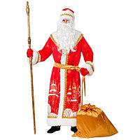 Карнавальный костюм 'Красный город', Дед Мороз, шуба, шапка, пояс, варежки, борода, мешок, р. 54-56, рост 188