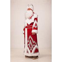 Карнавальный костюм 'Дед Мороз', вышивка серебро, шуба, шапка, варежки, борода, р. 54-56, рост 188 см