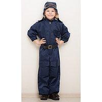 Костюм военного 'Лётчик', комбинезон, ремень, шлем, очки, 5-7 лет, рост 122-134 см