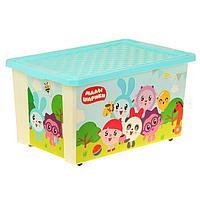 Ящик для хранения игрушек 'Малышарики', 57 л