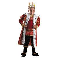 Карнавальный костюм 'Король', (бархат и парча), размер 36, рост 146 см