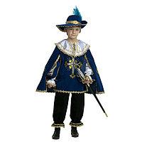 Карнавальный костюм 'Мушкетёр', бархат, размер 32, рост 122 см, цвет синий