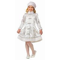 Карнавальный костюм 'Снегурочка', сатин, платье, головной убор, р. 34, рост 134 см