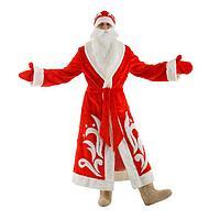 Карнавальный костюм 'Дед Мороз', шуба, пояс, шапка, варежки, борода, р-р 52-54, рост 180 см