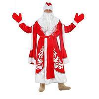 Карнавальный костюм 'Дед Мороз', боярская шуба с узором, шапка, варежки, борода, р-р 48-50