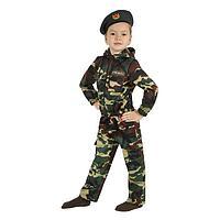 Карнавальный костюм 'Спецназ', куртка с капюшоном, брюки, берет, рост 110 см
