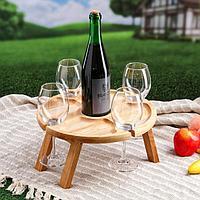 Столик-поднос для вина и закусок 'Премиум', 35 х 17 см, массив ясеня