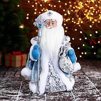 Дед Мороз 'В голубой шубе, с посохом и подарками' двигается, 22х30 см