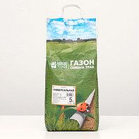 Газонная травосмесь 'Универсальная' 5 кг Зеленый уголок