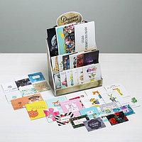 Шоубокс с открытками 'Поздравительный', черный, 200 шт. в наборе