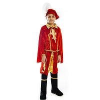 Карнавальный костюм 'Принц', берет, плащ, камзол, штаны с сапогами, р. 30, рост 122 см, 5-7 лет