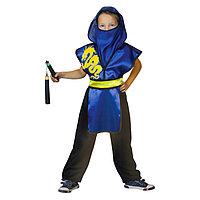 Карнавальный костюм 'Ниндзя. Жёлтый дракон на синем', р. 32, рост 122-128 см