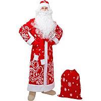Карнавальный костюм 'Дед Мороз', шуба, шапка, варежки, пояс, мешок, р-р 52-54, рост 182 см