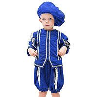 Карнавальный костюм 'Паж', берет, кофта, шорты, 5-7 лет, рост 122-134 см